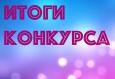 В академии подвели итоги конкурса среди территориальных органов ФСИН России на лучшую организацию мероприятий в рамках Недели межрелигиозного диалога