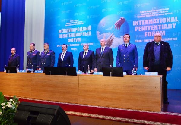 Состоялось торжественное открытие IV Международного пенитенциарного форума «Преступление, наказание, исправление».